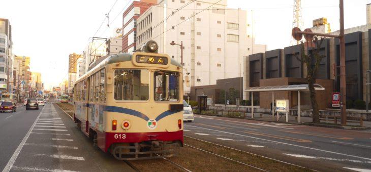 【ブラチョーノ】高知の路面電車「とさでん」に美しき慈悲の心を学ぶ