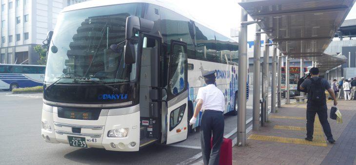 高速バスで旅に出よう ~東京⇔高知 高速深夜バスの旅 その2~