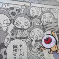 今週の「出陣★昆虫武将チョウソカベ!」その0(2017年まとめ)
