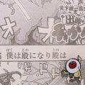 今週の「出陣★昆虫武将チョウソカベ!」その34(2018年8月30日発売号)